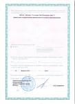 med-licenz-002
