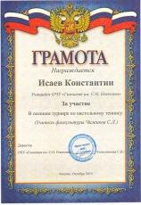 diplom0008