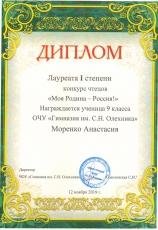 diplom0001