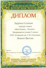 diplom0003