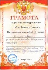 diplom0012