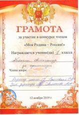 diplom0013