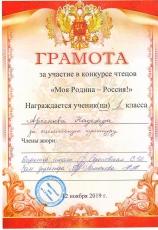 diplom0014