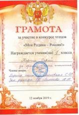 diplom0015