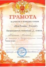 diplom0016
