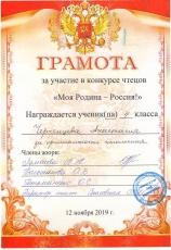 diplom0017